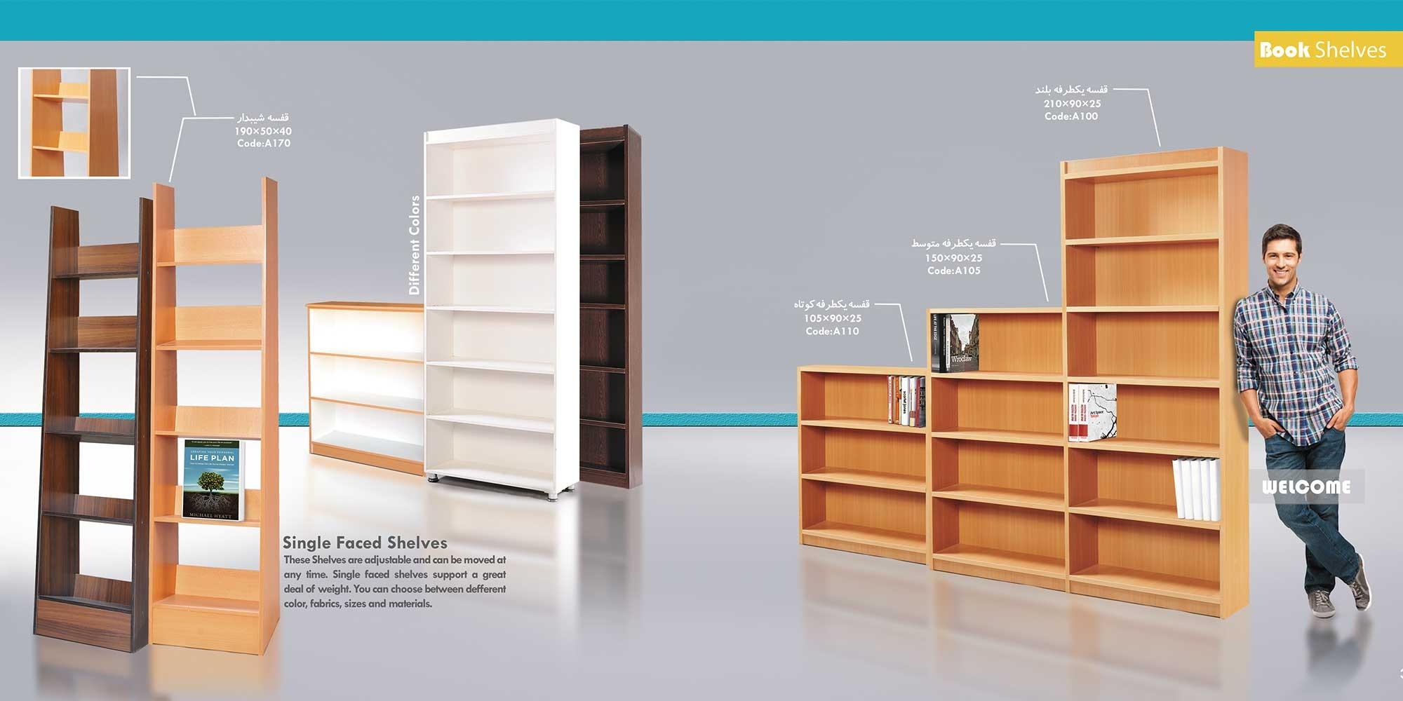 خرید آنلاین قفسه کتابخانه و کمد دیواری