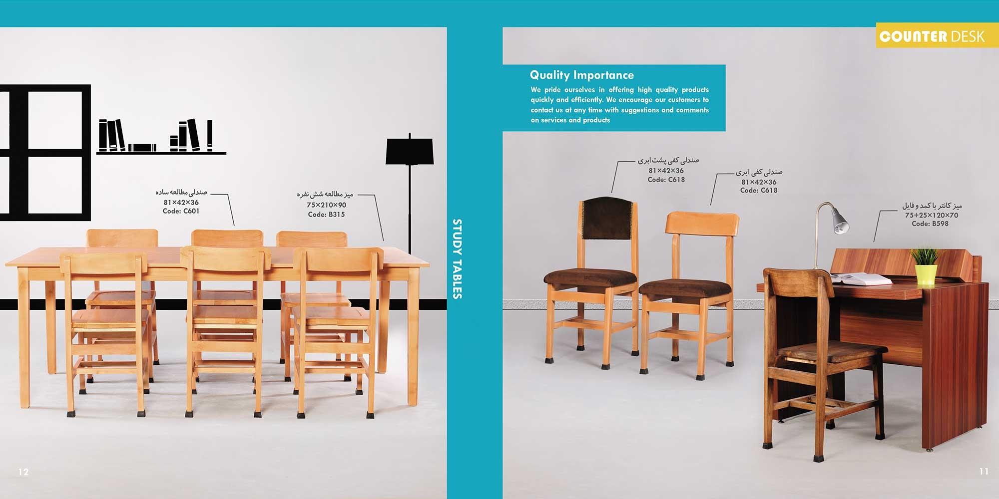 خرید آنلاین میز تحریر و صندلی مطالعه